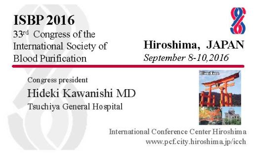 ISBP2016infom_Page_1
